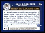 2003 Topps #690   -  Alex Rodriguez Award Winners Back Thumbnail