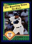 2003 Topps #714   -  Sammy Sosa All-Star Front Thumbnail