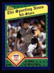 2003 Topps #717   -  Curt Schilling All-Star Front Thumbnail