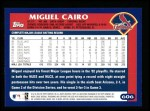 2003 Topps #606  Miguel Cairo  Back Thumbnail