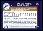 2003 Topps #674  Jason Pridie  Back Thumbnail