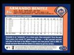 2003 Topps #454  Armando Benitez  Back Thumbnail