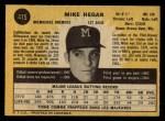 1971 O-Pee-Chee #415  Mike Hegan  Back Thumbnail
