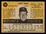1971 O-Pee-Chee #153  Gary Ross  Back Thumbnail