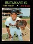 1971 O-Pee-Chee #81  Felix Millan  Front Thumbnail