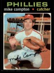 1971 O-Pee-Chee #77  Mike Compton  Front Thumbnail