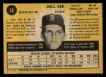 1971 O-Pee-Chee #58  Bill Lee  Back Thumbnail