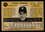 1971 O-Pee-Chee #44  Johnny Edwards  Back Thumbnail