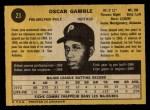 1971 O-Pee-Chee #23  Oscar Gamble  Back Thumbnail