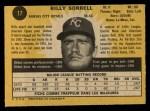 1971 O-Pee-Chee #17   -  Billy Sorrell    Back Thumbnail