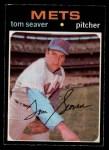 1971 O-Pee-Chee #160  Tom Seaver  Front Thumbnail