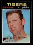 1971 O-Pee-Chee #229  Jim Hannan  Front Thumbnail