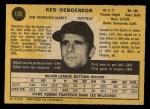 1971 O-Pee-Chee #155  Ken Henderson  Back Thumbnail
