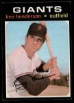 1971 O-Pee-Chee #155  Ken Henderson  Front Thumbnail