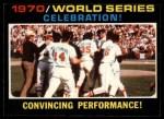 1971 O-Pee-Chee #332   1970 World Series - Summary - Celebration Front Thumbnail