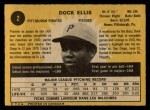 1971 O-Pee-Chee #2  Dock Ellis  Back Thumbnail