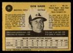 1971 O-Pee-Chee #94  Don Hahn  Back Thumbnail