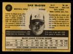 1971 O-Pee-Chee #21   -  Dan McGinn    Back Thumbnail