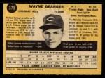 1971 O-Pee-Chee #379  Wayne Granger  Back Thumbnail