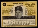1971 O-Pee-Chee #446  Bobby Bolin  Back Thumbnail