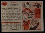 1957 Topps #46  Elroy Hirsch  Back Thumbnail