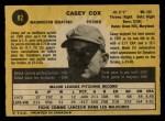 1971 O-Pee-Chee #82  Casey Cox  Back Thumbnail