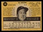 1971 O-Pee-Chee #180  Al Kaline  Back Thumbnail