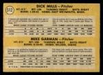 1971 O-Pee-Chee #512   -  Mike Garman / Dick Mills Red Sox Rookies Back Thumbnail