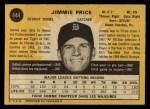 1971 O-Pee-Chee #444  Jim Price  Back Thumbnail