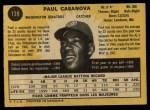 1971 O-Pee-Chee #139  Paul Casanova  Back Thumbnail