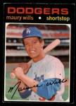 1971 O-Pee-Chee #385  Maury Wills  Front Thumbnail