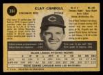 1971 O-Pee-Chee #394  Clay Carroll  Back Thumbnail