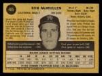 1971 O-Pee-Chee #485  Ken McMullen  Back Thumbnail