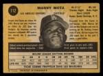 1971 O-Pee-Chee #112  Manny Mota  Back Thumbnail