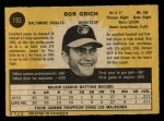 1971 O-Pee-Chee #193  Bobby Grich  Back Thumbnail