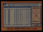 1978 Topps #34  Willie McCovey  Back Thumbnail