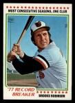 1978 Topps #4   -  Brooks Robinson Record Breaker Front Thumbnail