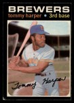 1971 O-Pee-Chee #260  Tommy Harper  Front Thumbnail