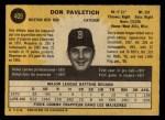 1971 O-Pee-Chee #409  Don Pavletich  Back Thumbnail