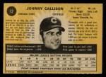 1971 O-Pee-Chee #12  Johnny Callison  Back Thumbnail