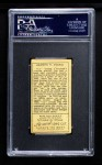 1911 T205  Cy Young  Back Thumbnail
