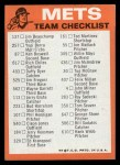 1973 Topps Blue Checklist   Mets Back Thumbnail