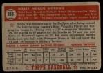 1952 Topps #355  Bob Morgan  Back Thumbnail
