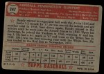 1952 Topps #247  Randy Gumpert  Back Thumbnail