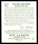 1934 Goudey Reprint #30  Julius Solters  Back Thumbnail