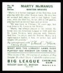1934 Goudey Reprint #80  Marty McManus  Back Thumbnail