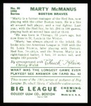 1934 Goudey Reprint #80  Marty McManus  Back Thumbnail
