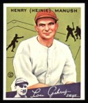 1934 Goudey Reprints #18  Heinie Manush  Front Thumbnail