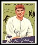1934 Goudey Reprint #18  Heinie Manush  Front Thumbnail
