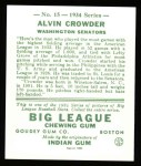1934 Goudey Reprint #15  Alvin Crowder  Back Thumbnail